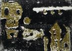 Bálint Endre (1914-1986)  Álomtöredék 50×70cm monotípia, papír Jel.j.l. Bálint